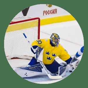 Ishockey odds och betting