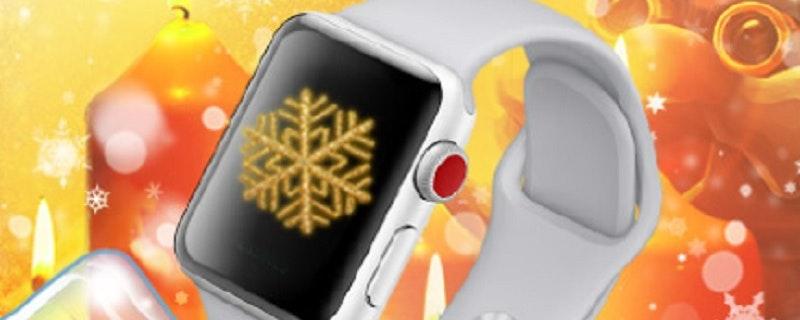 Vinn Apple Watch och Gratissnurr