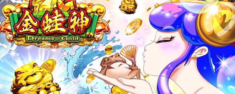 Ny spännande spelutvecklare: Japan Technicals Games